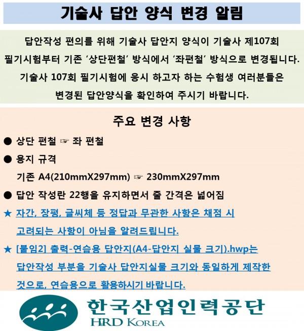 ebeb3350ce36dc59f2b1c438a3552612_1536109813_7128.jpg