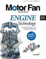 모터팬 엔진 테크놀로지 Vol.03