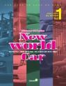 New world car(뉴 월드 카)-최신 세계자동차 Vol.1